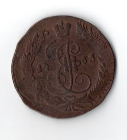 Пять копеек 1763 ЕМ Перечекан