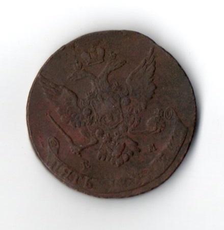 5 коп 1765 ЕМ аверс