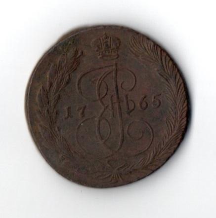 5 Копеек 1765 год ЕМ Вес 53.27 грамм коррозия