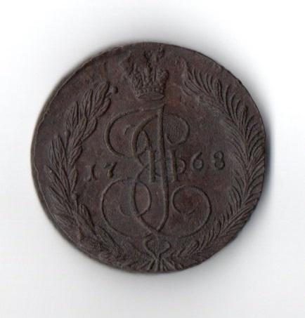 5 копеек 1768 год ЕМ вес 54.96 грамм Коррозия