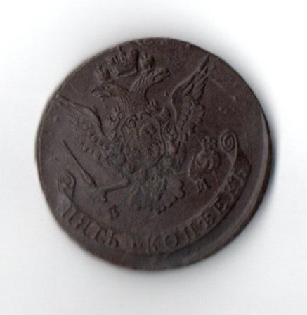1768 год пятачок ЕМ