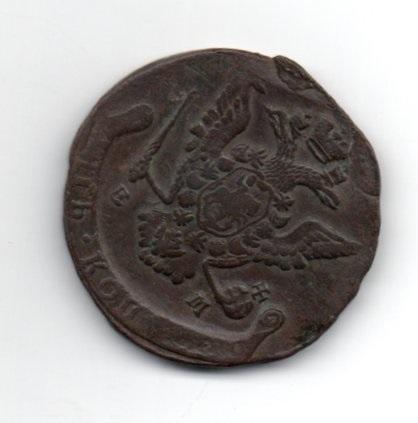 1771 ЕМ аверс пятачок