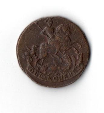 1762 Коррозия