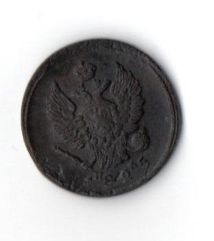 2 Копейки 1825 год ЕМ ИК аверс
