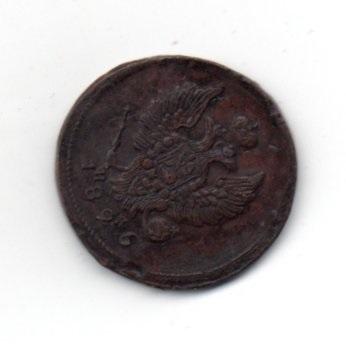 2 Копейки 1826 ЕМ ИК аверс