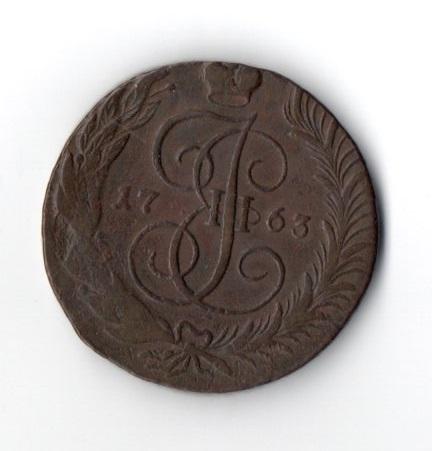 5 Копеек 1763 год СМ Вес 48.46 грамм. коррозия