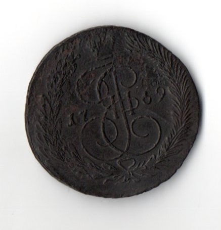 5 Копеек 1769 Двойной удар