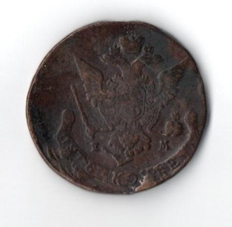 1771 год ЕМ Аверс 54.47