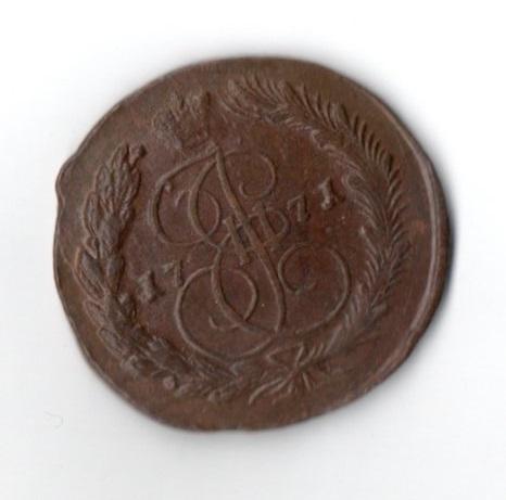 5 Копеек 1771 года ЕМ Вес 48.51 грамм Брак чеканки