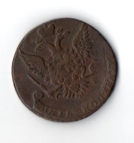 Сестрорецкий монетный двор