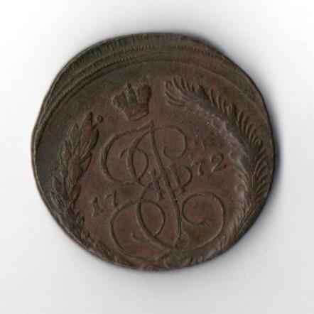 5 Копеек 1772 года ЕМ Вес 50.09 грамм брак двойной удар