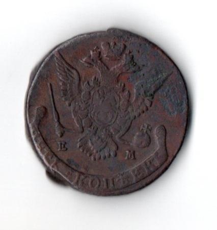 1776 год пять копеек