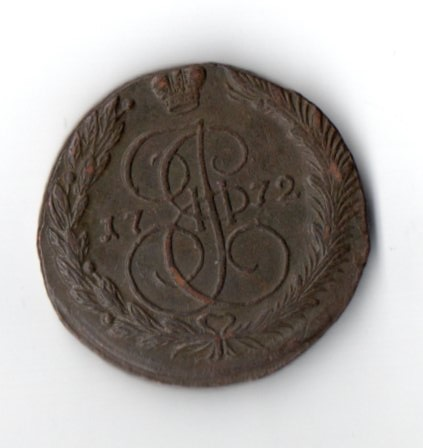 ЕМ 1772 пятачок