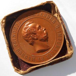 Медаль памятник 53 грамма