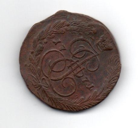5 Копеек 1771 год Вес 55.91 грамм Перегравировка