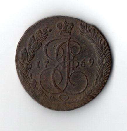5 копеек 1769 год ЕМ Вес 50.59 грамм Коррозия