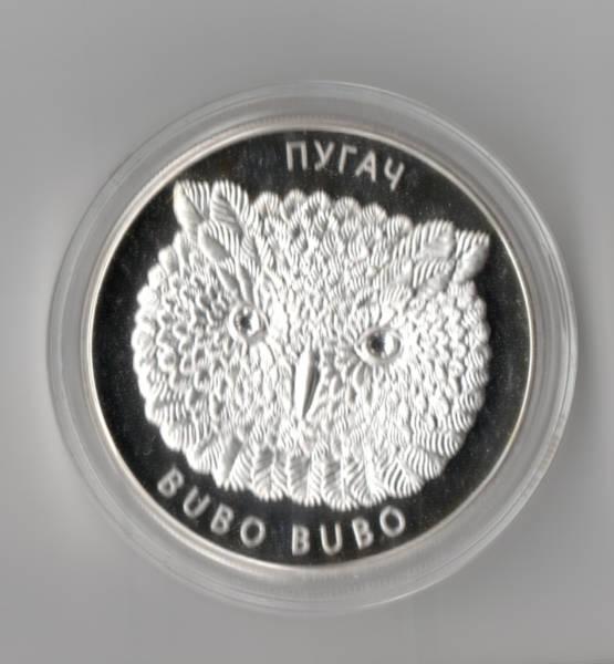 Пугач филин Беларусь 20 рублей Пугач