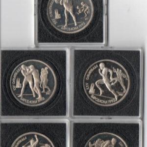 Барселона 1992 набор монет