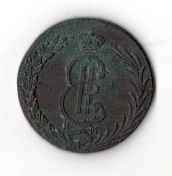 Сибирская монета 10 копеек 1778 года