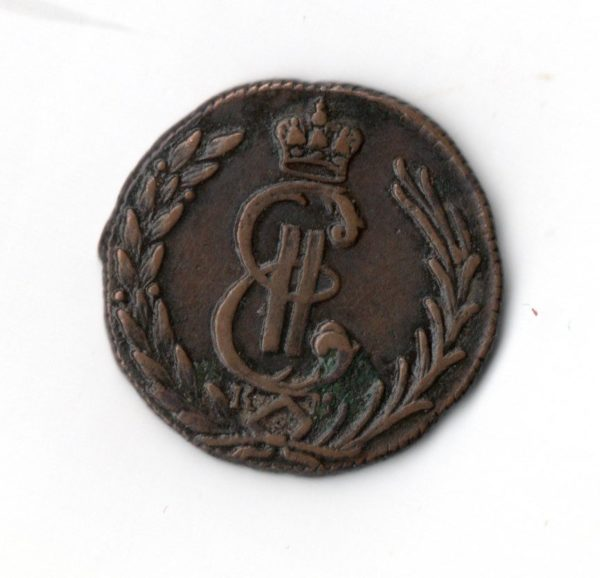 Копейка 1779КМ Сибирская монета
