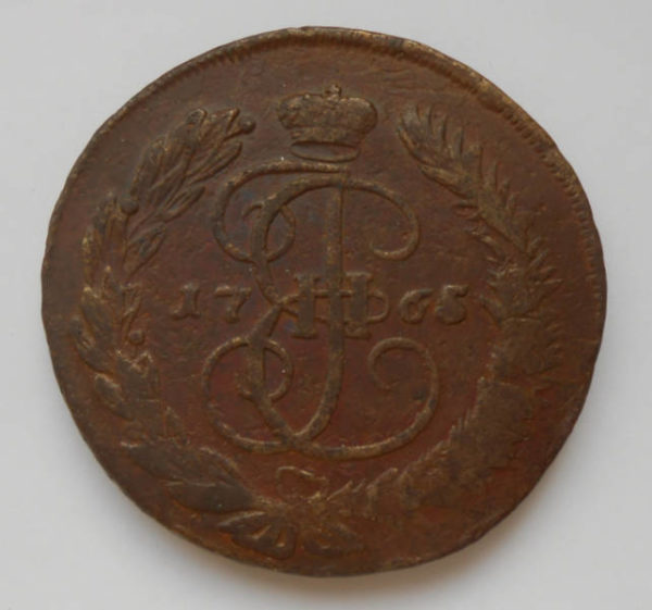 5 Копеек 1765 год ММ хороший