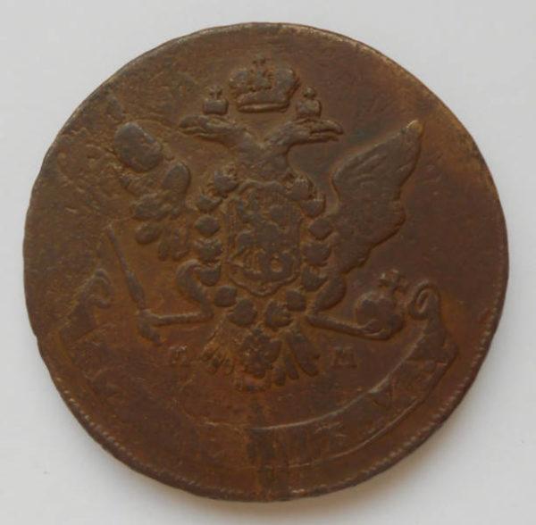 1765 год ММ монета