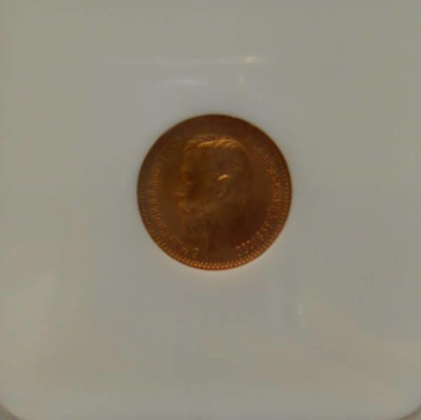 5 Рублей 1901 MS65