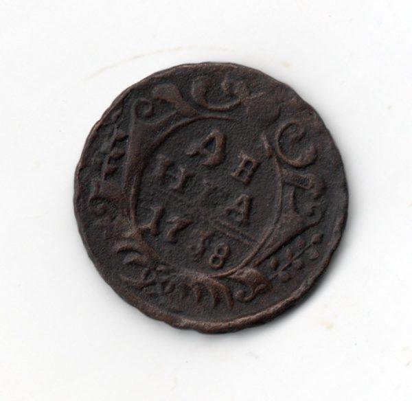 Денга 1738 медь Коррозия