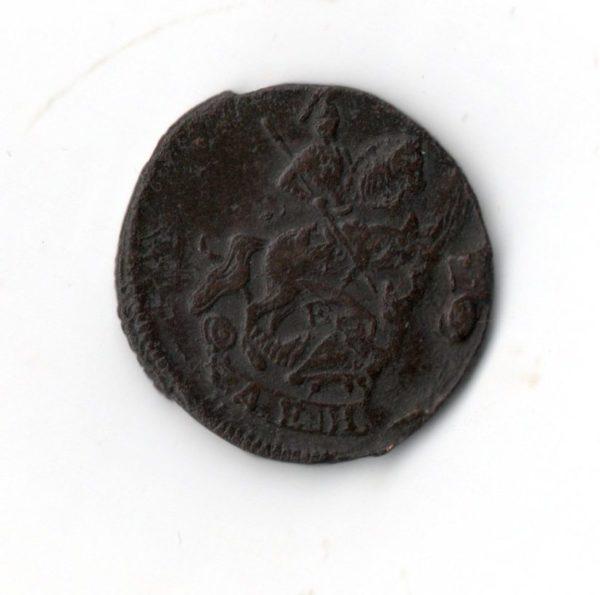 Денга 1767 год ЕМ медная монета