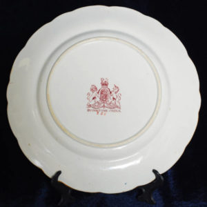 Тарелка Английский Герб