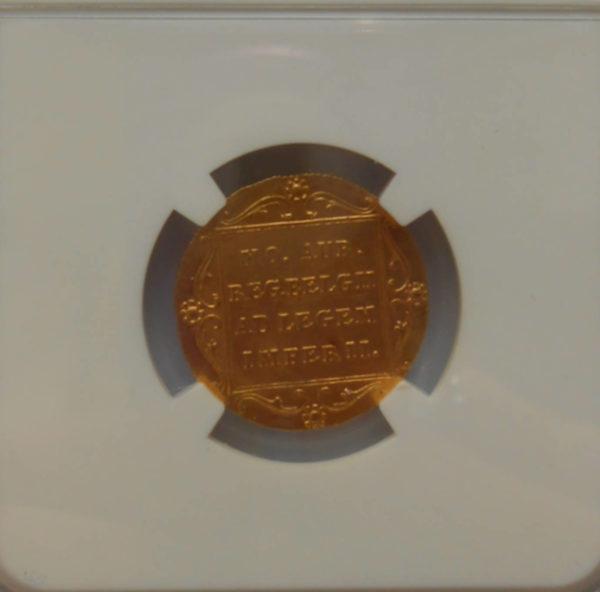Дукат 1849 год MS62 Нидерланды