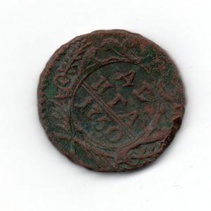 Денга 1750 год медная