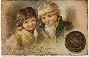 Товарищество Кузнецовы Москва редкие