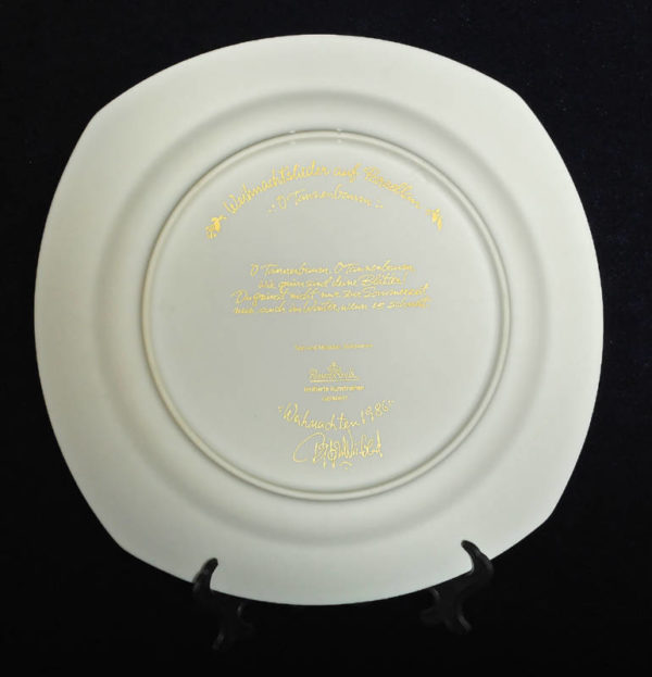 Золотая марка фарфора Розенталь