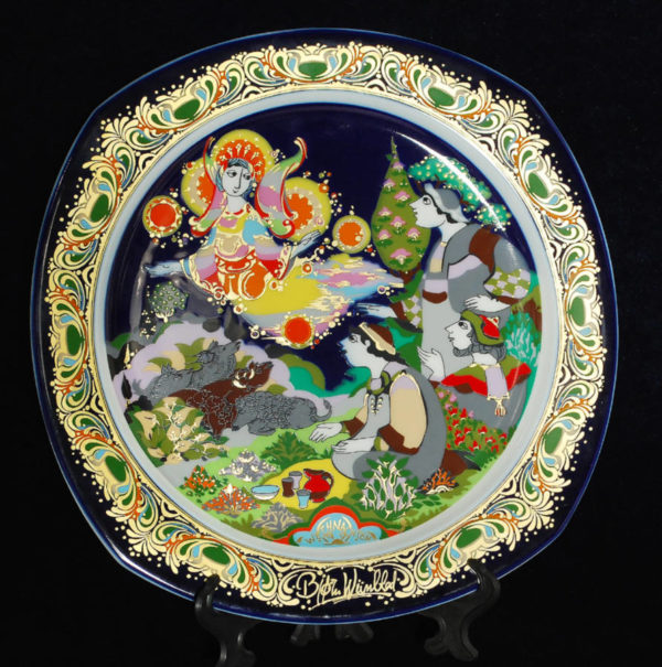 Настенная коллекционная тарелка Розенталь настенная