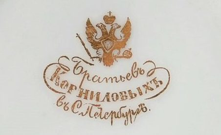 Корниловский завод 285 лет