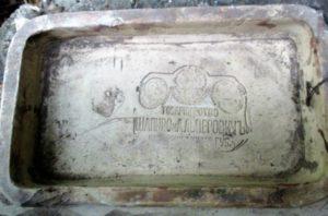 Марка одного из керамических производств