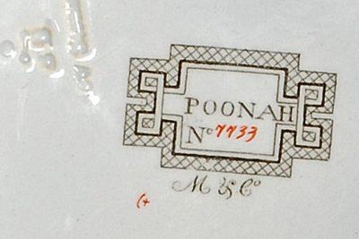 Из истории фабрики Minton