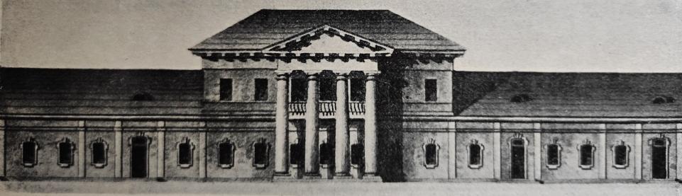 Фасад корпуса Киево - Межигорская 1817 год